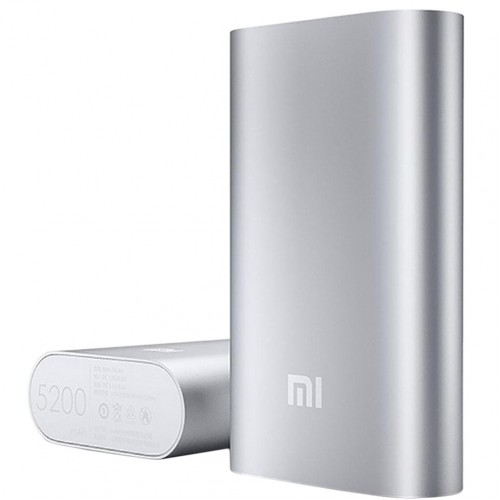 Xiaomi Power Bank 5200 mAh (NDY-02-AH) Silver