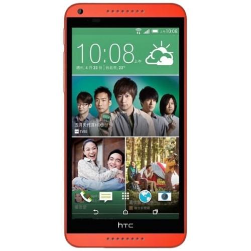 HTC Desire 816d CDMA GSM Orange