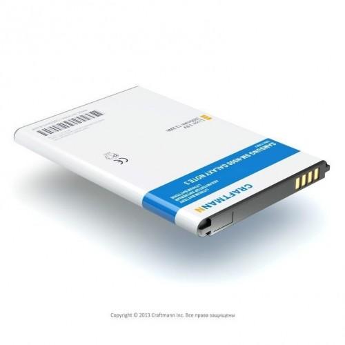 PowerPlant Аккумулятор для Samsung n9000 GALAXY Note 3/B800BE (3200 mAh) - DV00DV6181