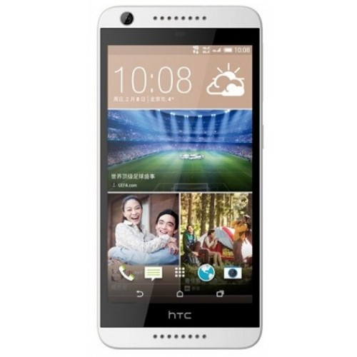HTC Desire 626D CDMA GSM White