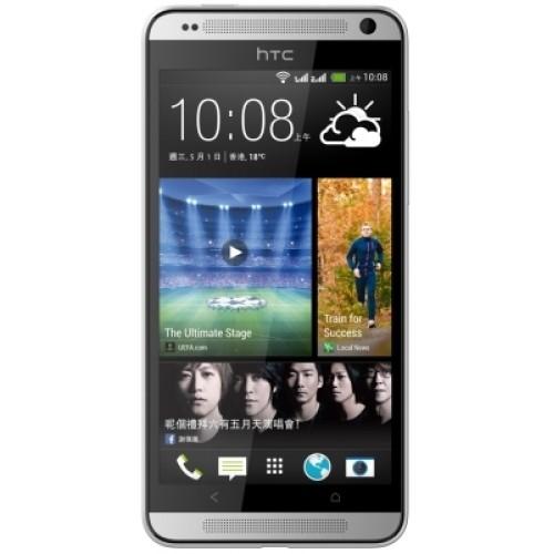 HTC Desire 700 Dual Sim White UA UCRF