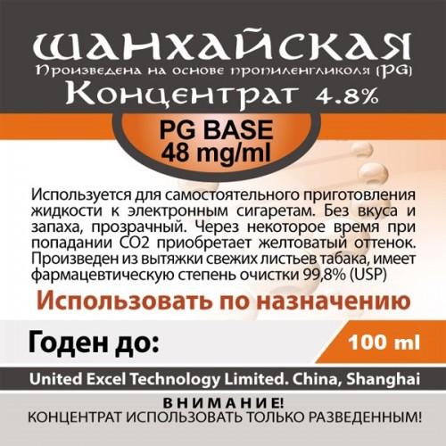 Готовая основа Шанхайская (48 mg-ml) 100 ml.