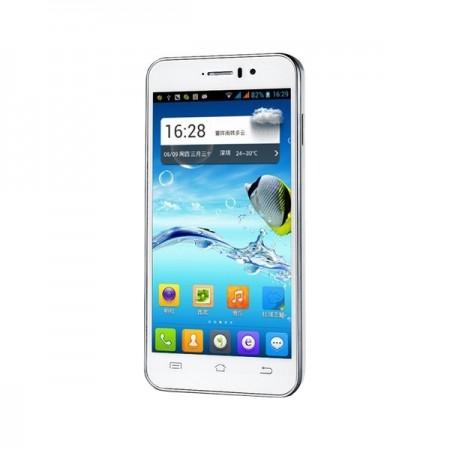 Jiayu G4S (White)